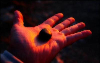 20100916172113-el-iman.magnetita.jpg